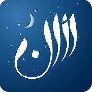 azan-logo