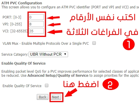 d-link-router-configuration-screenshot-5